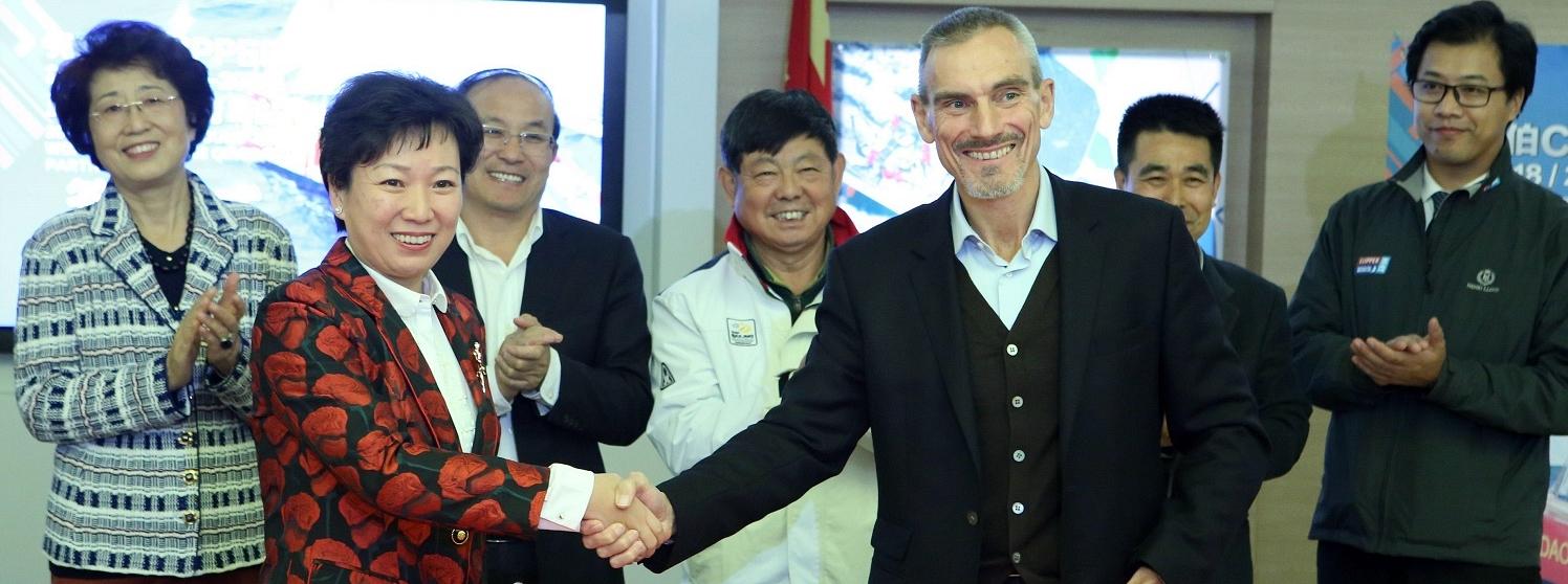 QIngdao signing ceremony