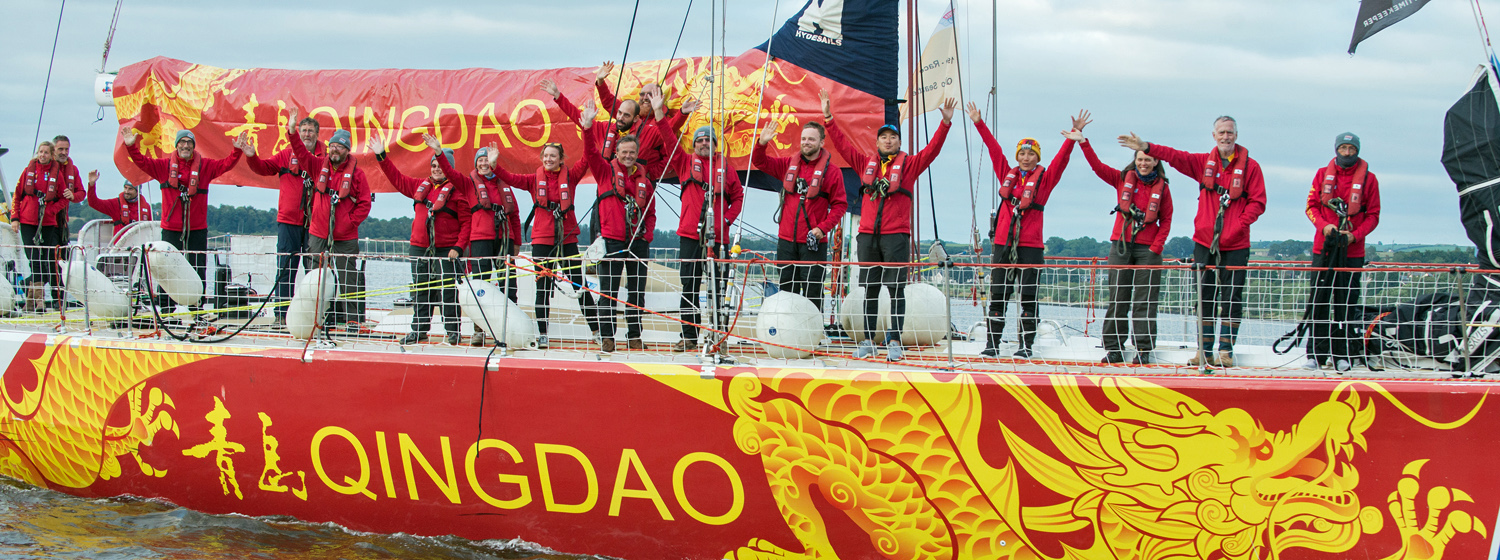 Qingdao arrives into Derry-Londonderry