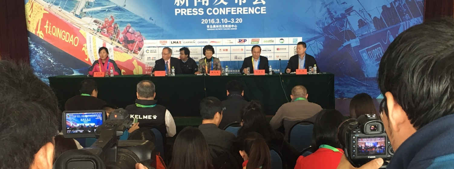 Image of the Qingdao Press Conference in process