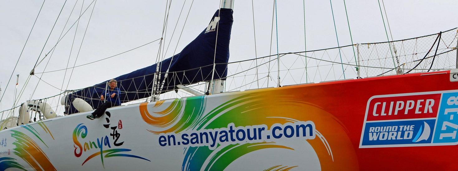 Wendy Tuck onboard the Sanya Serentiy Coast team yacht